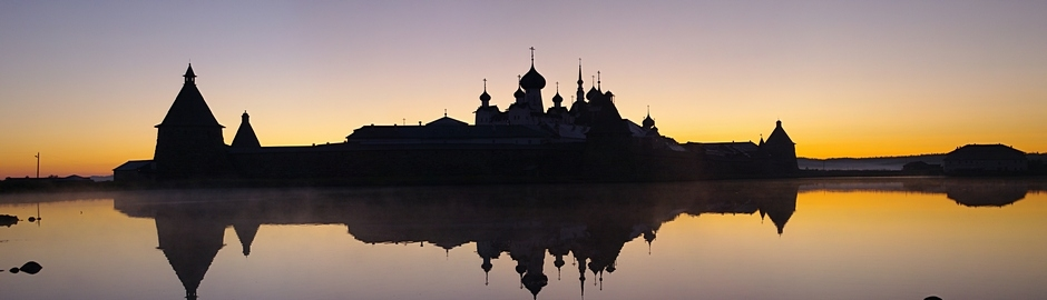 Discover Solovetsky Islands