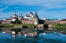 Solovetsky Islands